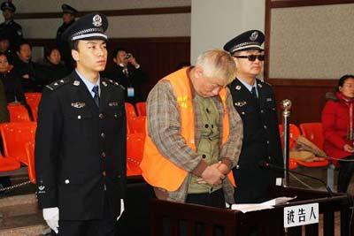 原宁夏正厅级干部王英福受贿案一审 被判无期