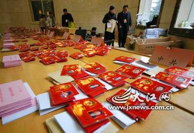 出席江西省政协九届五次会议的委员今日报到