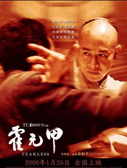 香港评论学会奖揭晓 李连杰从影多年首次称帝