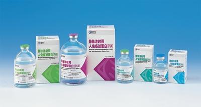 广东佰易药业畅销血液制品被指携带病毒