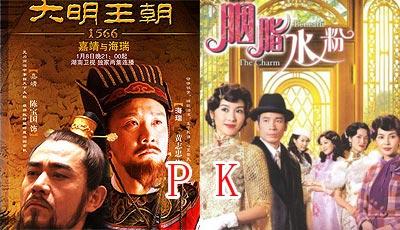 把全民娱乐进行到底 解读中国四大电视台PK战