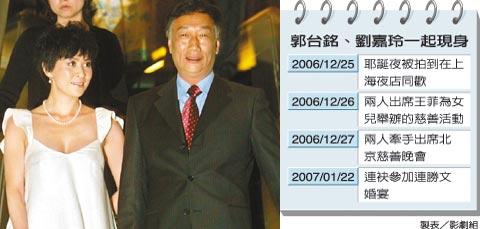 刘嘉玲低调现身台湾 陪首富参加婚宴引人注目