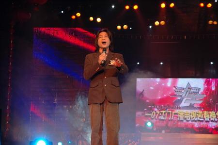 2019劲歌排行榜_Rock Steady