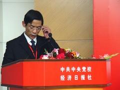 中国•2006-2007建设社会主义新农村论坛