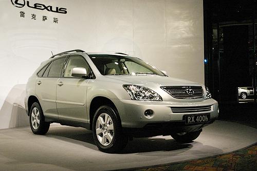 雷克萨斯混合动力SUV RX400h上市 售81万