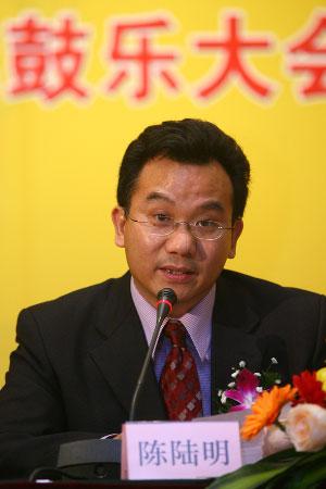 """图文:""""鼓动北京""""新闻发布会 搜狐公司副总裁陈陆明"""