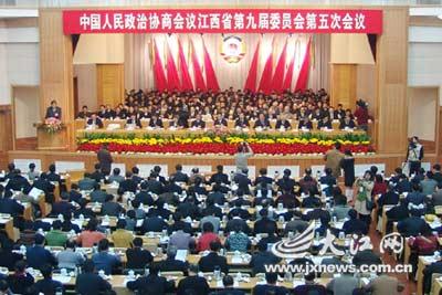 江西省政协九届五次会议隆重开幕