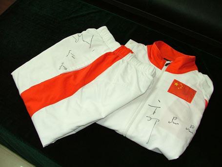 爱心善品名称:签名亚运会领奖运动服