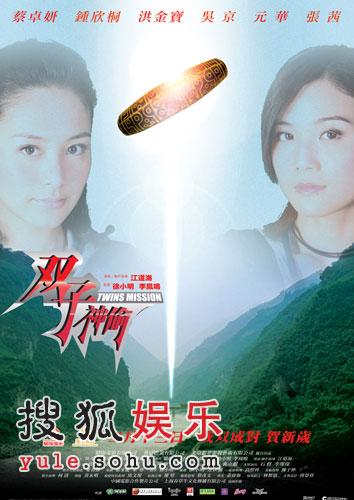 图片:twins电影《双子神偷》精美海报-2