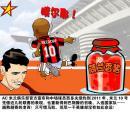 狐画体育:米兰宣布续约西多夫 10号终老圣西罗