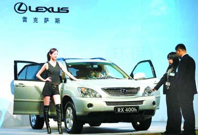 昨天,全球首创油电混合动力suv-lexus雷克萨斯-rx400h汽车在高清图片