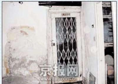 伦敦最小公寓卖出天价 6.7平方米卖260万人民币