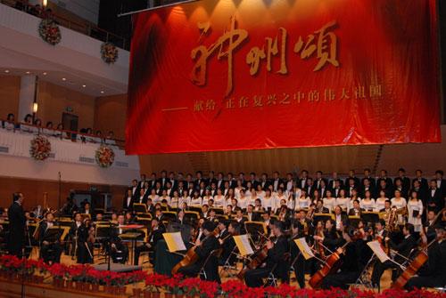 民族复兴的号角 中国交响乐团 神州颂 巡演