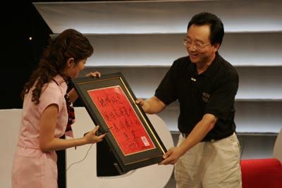 孙正平:刘翔夺冠最难忘 2008奥运会有两大愿望