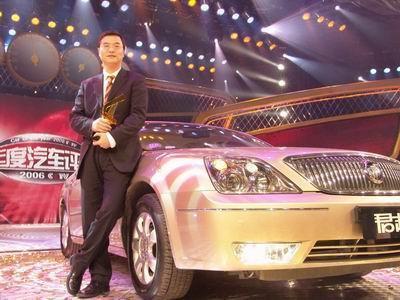 别克君越荣膺 06CCTV中国年度中高级轿车