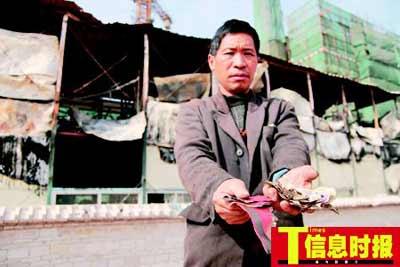 广州建筑工地板房失火 民工春节回家钱被烧(图)