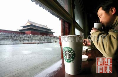 故宫有三家洋咖啡店 咋单说星巴克