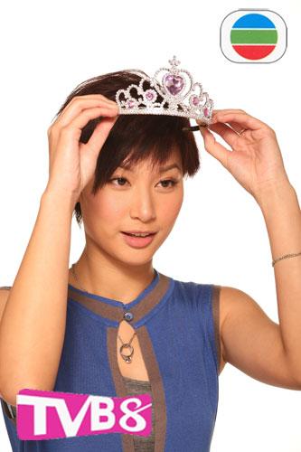 专访无线艺人徐子珊 看香港小姐的成长(组图)