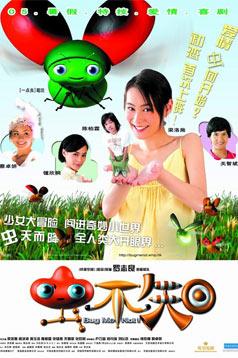 独家:香港电影的精髓 Twins往期电影回顾(图)