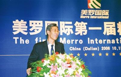 每日新报:2006年度雇主调查天津榜企业大看台七