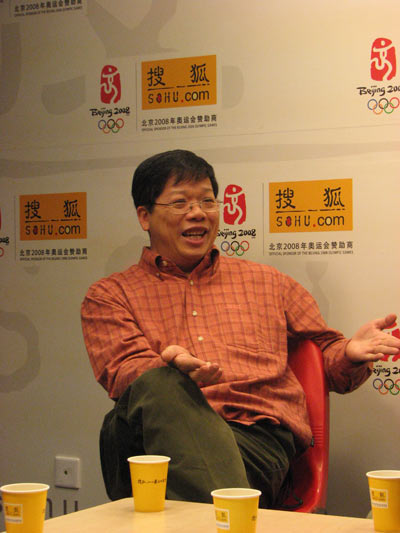 王志东详解谷歌雅虎本地化难题 并购非最佳模式