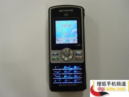 搜狐网友使用TD-SCDMA 3G手机打通第一个电话