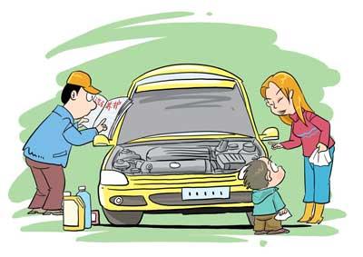 买车就要投保 养车省钱从保险开始(图)
