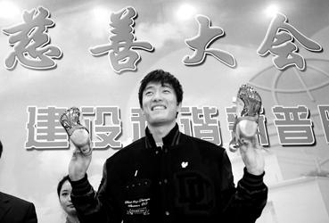刘翔再施慈善义举 无偿捐出洛桑破世界纪录战靴