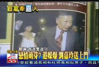 41岁力搭台湾首富 刘嘉玲自己主动送上门?(图)