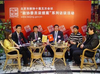 北京政协委员谈如何提高物业管理水平(实录)