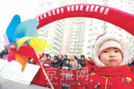 北京今年继续扩大社保覆盖面 努力实现应保尽保