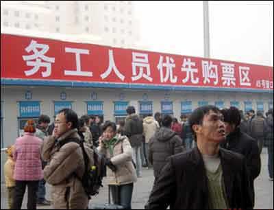 北京西站春运前农民工团体订票达3万多张(图)