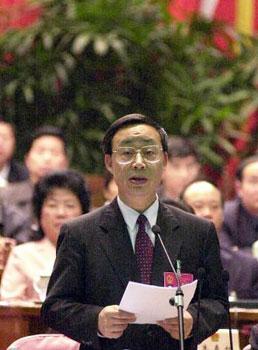 林树森当选贵州省省长