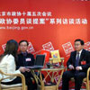 2007年,北京,两会