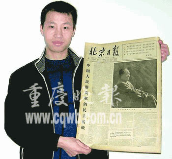 重庆一大学毕业生上网卖旧报纸 月赚两三千(图)