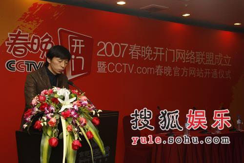 贺春晚官网开通 搜狐首席执行官张朝阳致辞(图)