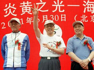 中国首枚奥运奖牌获得者杨传广在美国去世(图)