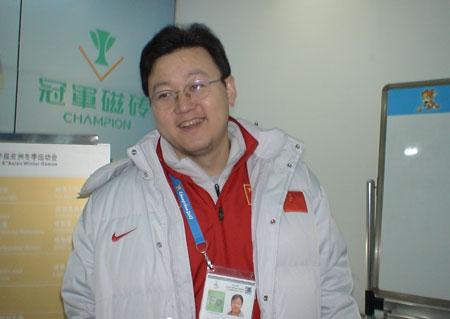 冰壶队领队李冬岩:想夺金牌必须解决心理问题