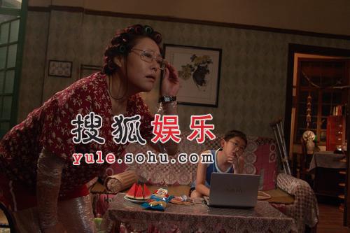 《姨妈的后现代生活》精美剧照-11