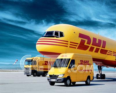 入围企业:中外运敦豪国际航空快件有限公司