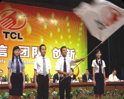 入围企业:TCL集团