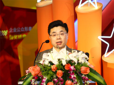 图:北京大学中国信用研究中心教授章政