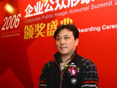 花絮:获奖企业代表刘军