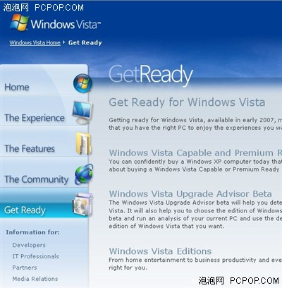 最小1GB系统内存!微软Vista配置公布