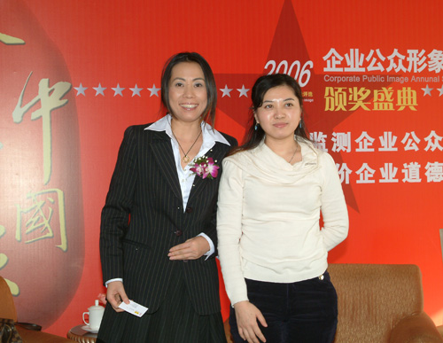 图:搜狐财经专访欧莱雅兰珍珍