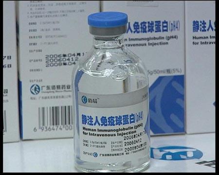 广东佰易药业套用批号 销售量大于生产量(图)