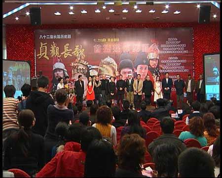 央视新闻会客厅:吴子牛再现贞观盛世(图)