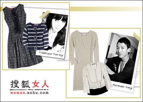 时尚:入流装扮 十大设计师热荐