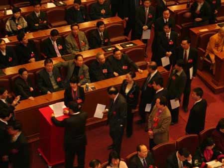 北京市政协十届五次会议选举陈平为副主席(图)