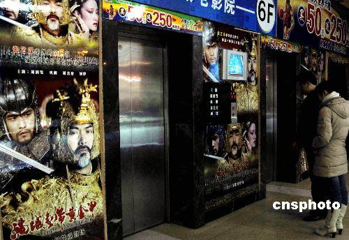 《黄金甲》和《三峡好人》PK亚洲电影最佳影片